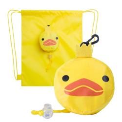 Kissa hátizsák, sárga